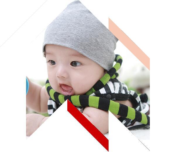 惠州市nba在线直播观看直播飞速直播婴儿用品有限公司